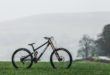 First View: Atherton DH bike